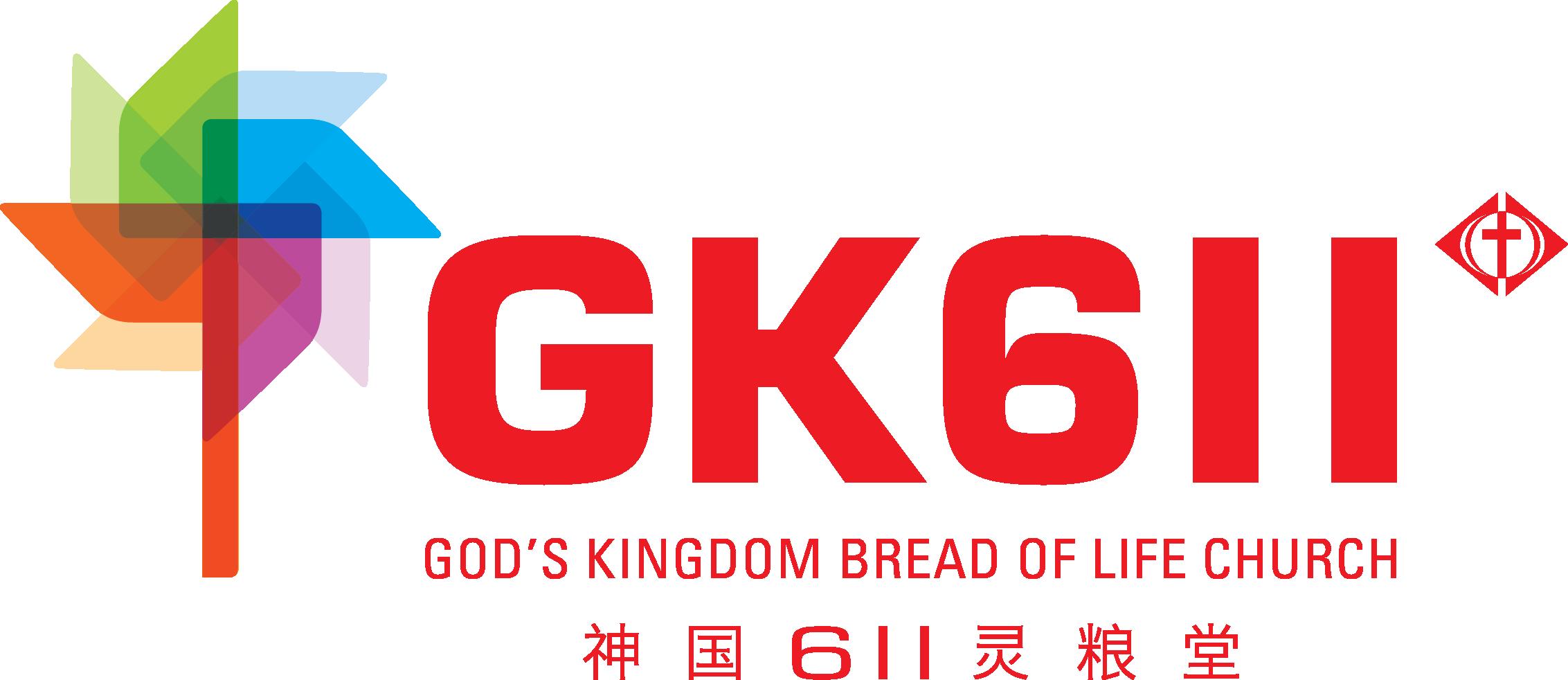 GK611 Logo