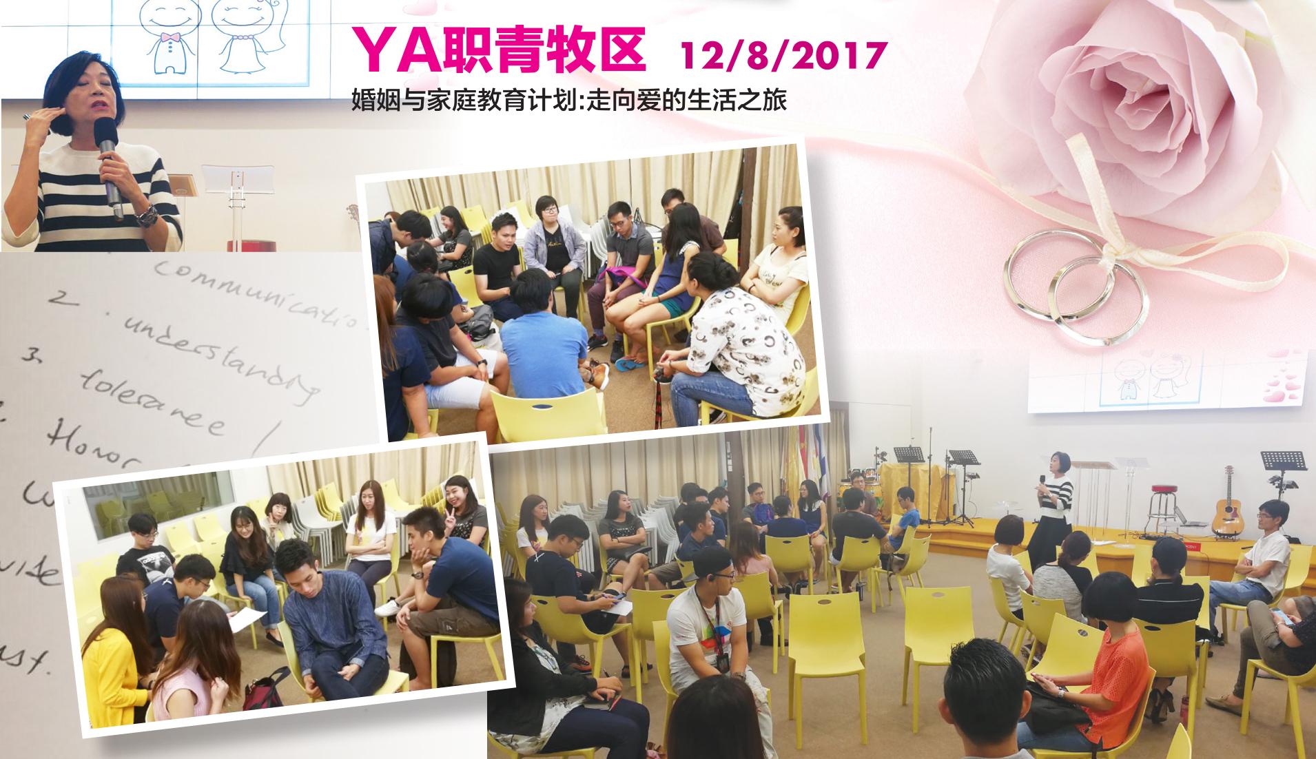 周报20 Aug Cover