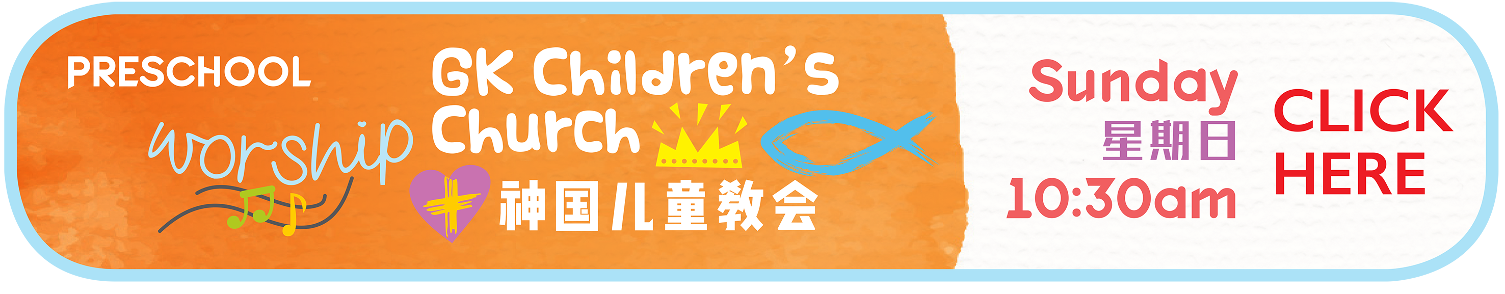 Preschool CCWeb3